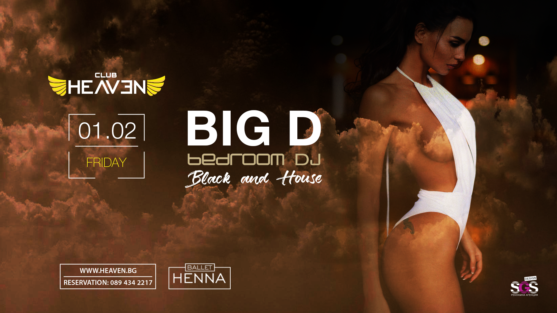 BIG D | BLACK & HOUSE