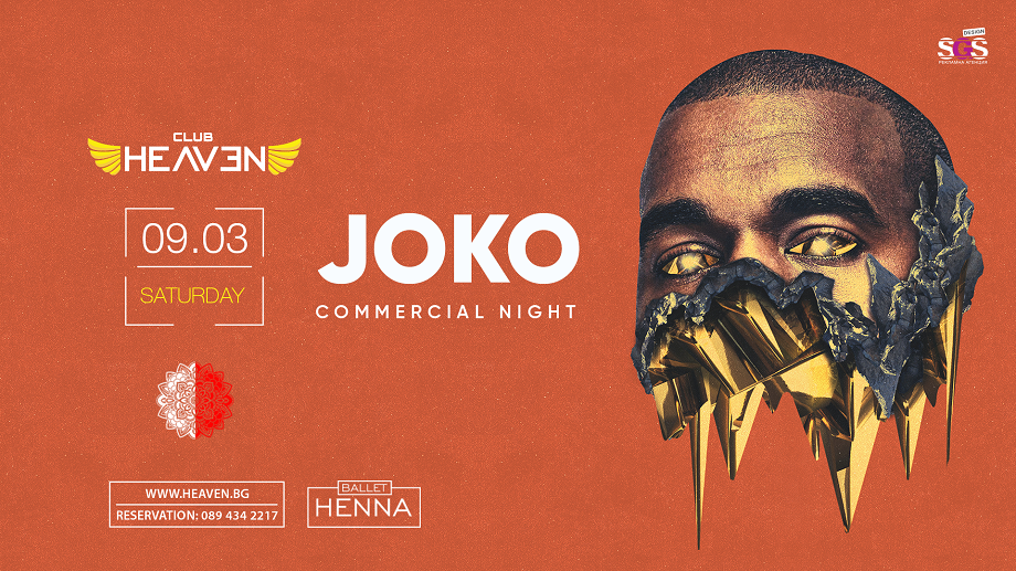 JOKO | COMMERCIAL NIGHT